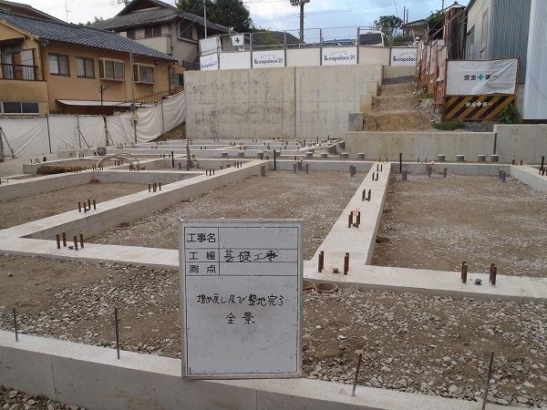 河島建設のホームページです。